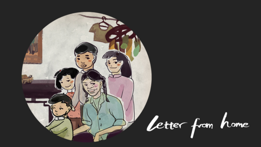Letter from home_Shuang Hu_UAL_nosub