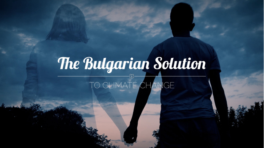 Chaseacloud FusionDocChallenge TheBulgarianSolution