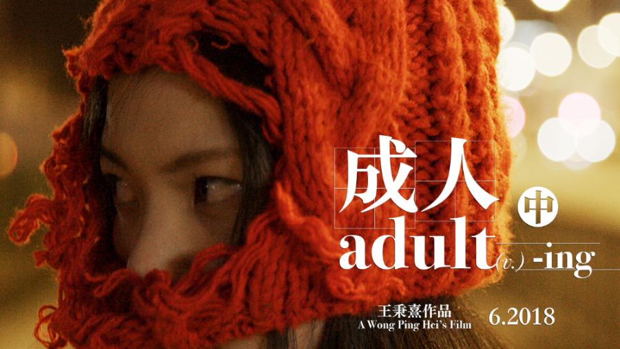 Adult-ing