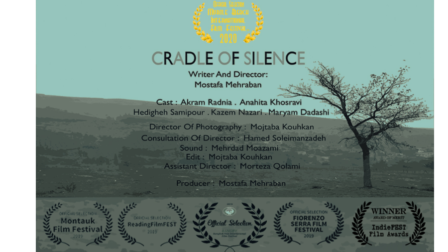 CRADLE OF SILENCE