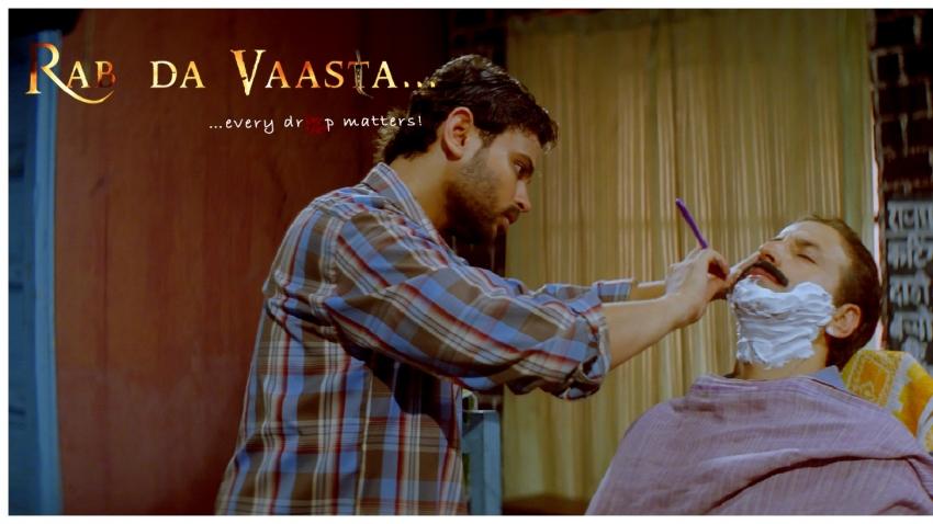 Rab da Vaasta... (For God's Sake...)